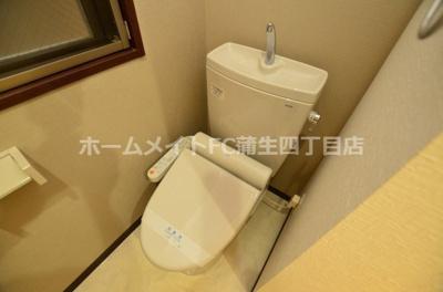【トイレ】サンロイヤル大阪城北