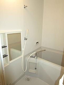 【浴室】プラザ・ディアス