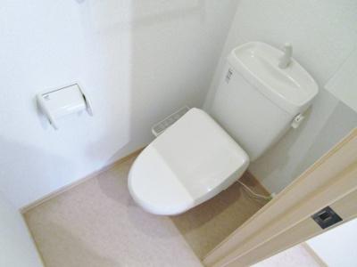【トイレ】レジデンス有馬