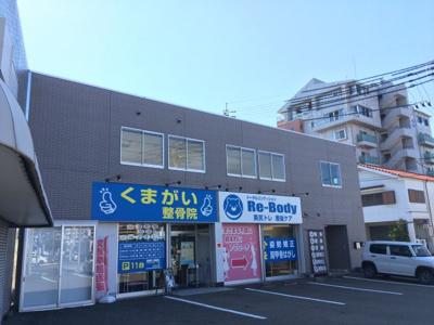 【外観】若松町貸事務所 2階