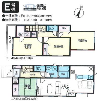 E棟(建築確認番号:第HPA-20-09671-1号)