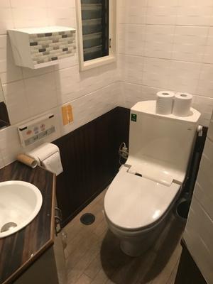 【トイレ】SERタワーズ