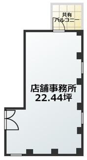 ベルシア神戸三宮