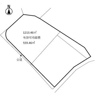 敷地1213.46㎡(367.07坪) 有効宅地559.46㎡(169.23坪)
