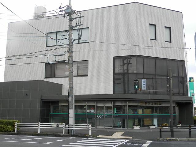 群馬銀行太田支店まで500m