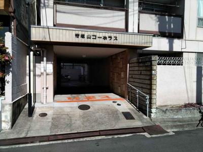 【外観】帝塚山コーポラス