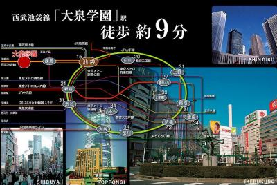 【その他】セジョリ大泉学園Ⅱ