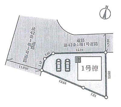 【外観】三木市別所町朝日ヶ丘 第4 全1棟