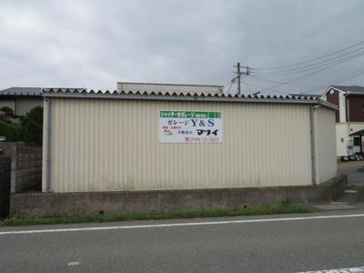 【外観】ガレージY&S