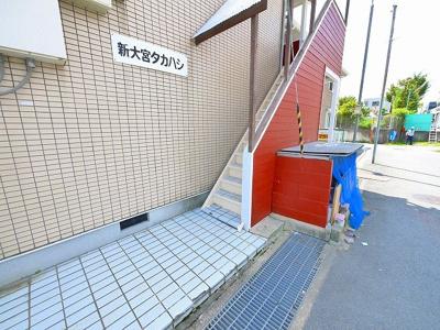 【その他共用部分】新大宮タカハシ荘