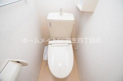 【トイレ】グラシア