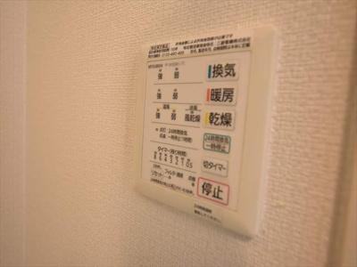 【設備】レユシール青砥