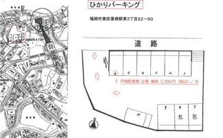 近隣に駐車場確保済みです。敷地内駐車場と合わせて2台分の駐車スペースがあります