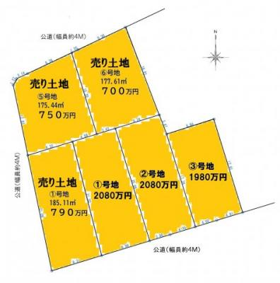 【外観】和田町建売③号地