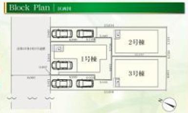 【区画図】新築 藤沢市藤が岡20-1期 1号棟