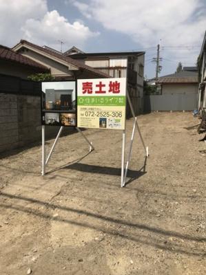 【外観】榎元町3丁 売土地