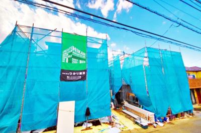 【外観】東急田園都市線「宮前平」駅 新築一戸建 1号棟