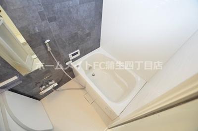 【浴室】CASA Asteria gamo(カーサ アステリア ガモウ)