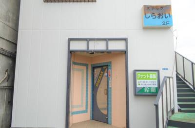 【外観】木村ビル貸テナント