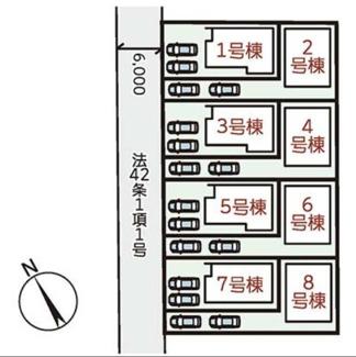 【区画図】大津市本堅田6丁目5付近 新築分譲