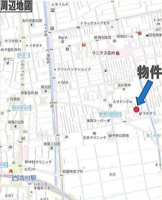案内図です:吉川新築ナビで検索♪