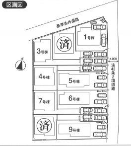 【区画図】多摩市連光寺1丁目 全9棟 4号棟 仲介手数料無料