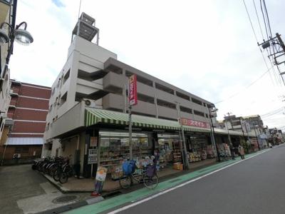 4階最上階の角部屋、南向きにつき日当たり・通風良好です。 商店街の中にあり、お買物に便利な立地です♪