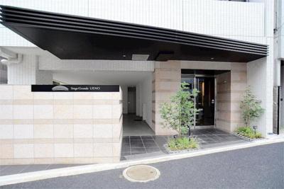 【エントランス】ステージグランデ上野