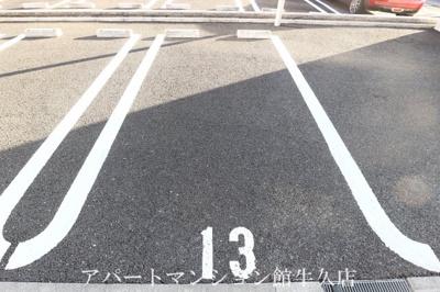 【駐車場】アルヴェアーレⅡ
