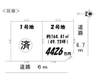 【土地図】上高野流田町 建築条件無 売土地