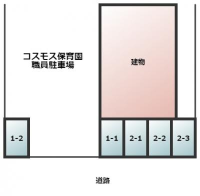 【区画図】チェリーヒルズ兼徳