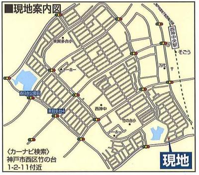 西区竹の台1 新築  仲介手数料無料!