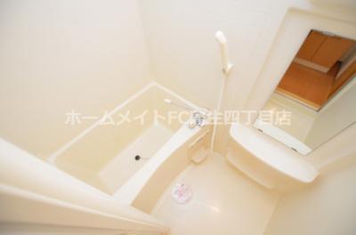 【浴室】プレジール今福鶴見
