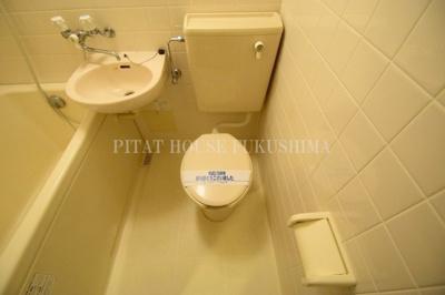 【トイレ】メロディーハイム中津3番館