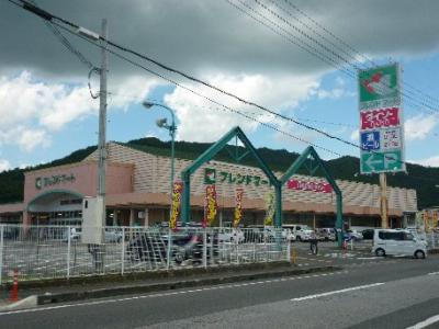 フレンドマート 五個荘店(984m)