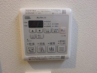 【浴室】アスピラシオンJR尼崎フロント