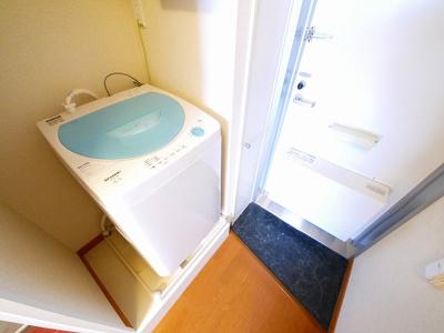 洗濯もすぐできます