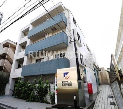 【外観】スカイコート新宿弐番館