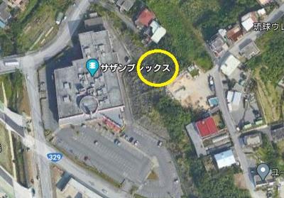【完成予想図】南風原町イオン賃貸中土地 32倍