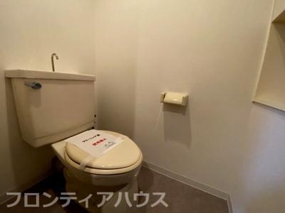 【トイレ】六甲道シティハウス
