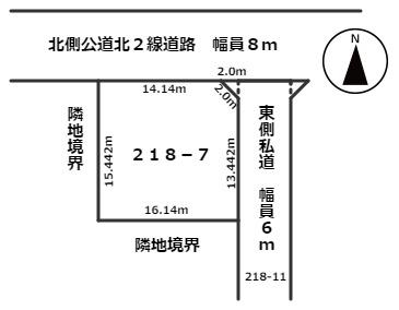 【区画図】北見市東相内町218番地7 中古売家