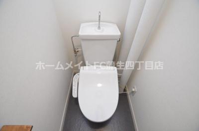 【トイレ】第二泰平ビル
