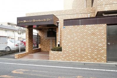 【エントランス】ライオンズマンション与野本町第2