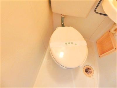 【トイレ】メゾンフェニックス