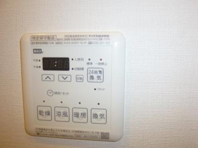 【設備】パークアクシス本所吾妻橋