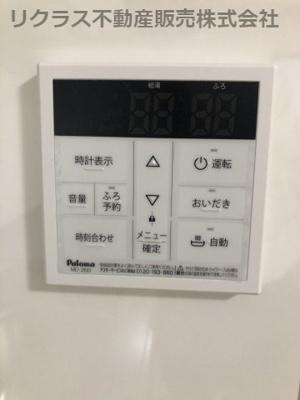 【設備】サンワシティプラザ三宮