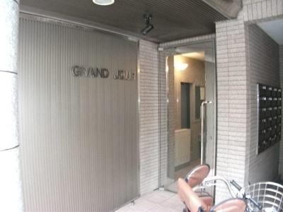 【エントランス】GRAND JOUR