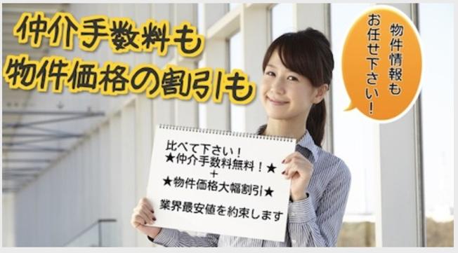 ★仲介手数料無料★ライオンズマンション横浜第2A館