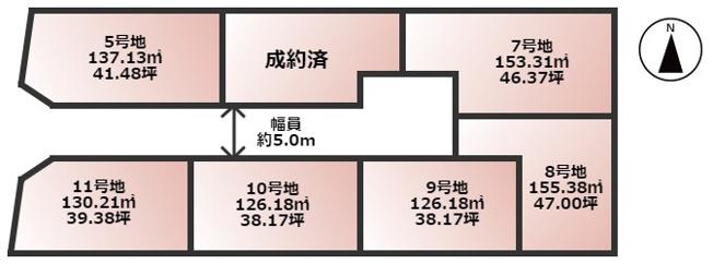 【土地図】橿原市四条町 土地(全11区画)8号地