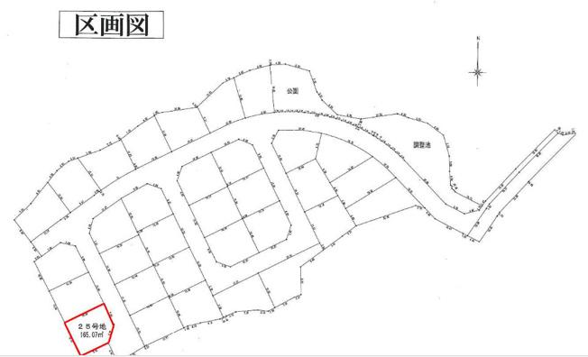 【区画図】香芝市尼寺3丁目 土地